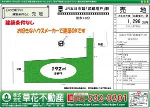 平井2100-11 図面